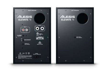 Alesis Elevate 4 (Sold in Pairs)