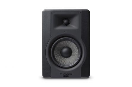 M-Audio BX5 D3 (Singles) Studio Monitor